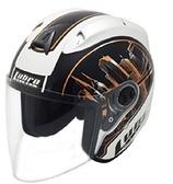 【東門城】LUBRO RACE TECH 都會遊俠 半罩式安全帽 雙D扣