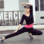 運動套裝 2018新款顯瘦健身房跑步速干衣專業運動初學者瑜珈服