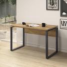 簡單樂活-康迪仕4尺電腦書桌-黃金橡木 /DIY自行組合產品