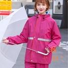 騎行雨衣成人戶外雨衣全身防雨【橘社小鎮】