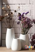 北歐花瓶滿天星白色家用陶瓷小花器干花花瓶歐式簡約客廳插花擺件