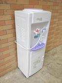 立式飲水機冷熱家用辦公節能冰熱製冷制熱新款台式冰溫熱 英雄聯盟MBS