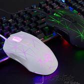黑五購物節 黑爵AJ52電競游戲滑鼠有線英雄聯盟筆記本電腦lol宏絕地求生滑鼠