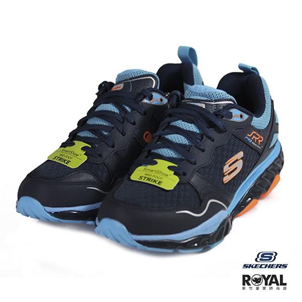 Skechers 新竹皇家 Pro resistance 藍色 網布 足弓推進器 回彈 避震 運動鞋 男款 NO.B0371