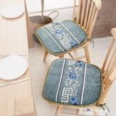中式坐墊 椅墊 古典家用四季通用辦公室防滑透氣加厚學生椅子座墊