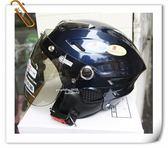 林森●GP-5半罩安全帽,半頂式,瓜皮帽,雪帽,025,深藍