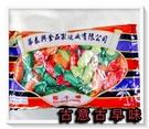 古意古早味 華泰興 椰子糖 (320公克/包) 懷舊零食 新鮮椰子奶 香港 進口糖果