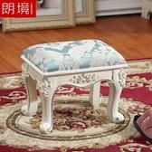 歐式茶幾凳客廳沙發矮凳休閒方凳創意小凳子服裝店換鞋凳美甲凳 NMS名購居家