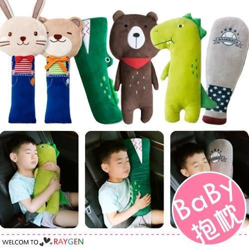 動物造型兒童汽車安全帶抱枕 靠枕 護肩套