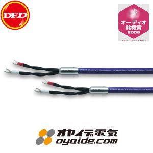 日製Oyaide OR-800ADVANCE 2.5m 喇叭線成品組 2.5米 (OR-800A)