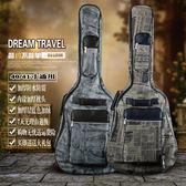 降價優惠兩天-吉他包吉他包41寸後背木吉他背包40寸民謠木吉他琴包防水防震個性學生用xw