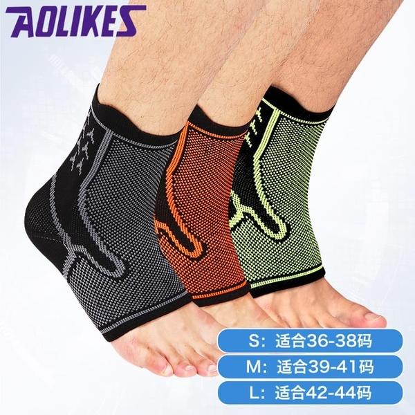 [腳踝]支撐護具 Ankle Brace壓縮襪套 德國工藝A-HH-7136