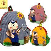 韓版卡通兒童小書包幼兒園男生女童小孩3-4-5-6歲可愛雙肩背包包  伊莎公主