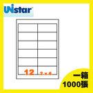 裕德 電腦標籤 12格 US4669-1000 一千張 一箱 三用標籤 列印標籤 (出貨/網拍/寄件/標籤貼紙)