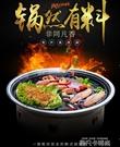 韓式木碳燒烤爐子圓形無煙齊齊哈爾地爐家用野戶外炭火商用烤肉爐QM 依凡卡時尚