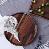 相思木日式木盤子長方形壽司盤茶水盤水果盤子餐盤菜盤點心蛋糕盤   居家物語