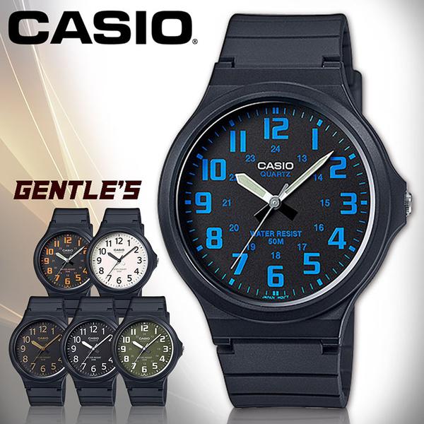 CASIO 卡西歐 手錶 專賣店 MW-240-2B VDF 男錶 指針錶 樹脂錶帶 防水