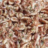 嚴選招牌特級香蔥中蝦 1包250公克