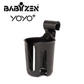 【愛吾兒】BABYZEN YOYO+ 第三代嬰兒手推車-專用杯架