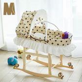 嬰兒提籃寶寶嬰兒床全棉睡籃實木 東京衣櫃