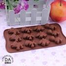 冰格 冰塊模具 製冰盒 冰塊盒 恐龍 製冰器 矽膠模具 造型模具 皂模 食品級矽膠(80-1116)