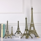 家居裝飾品 巴黎埃菲爾鐵塔模型客廳房間布置小裝飾品擺設意擺件家居飾品【快速出貨八折搶購】