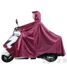 大號雨衣電動車男裝摩托車單人雙人超大碼加大加厚成人騎行雨披皮