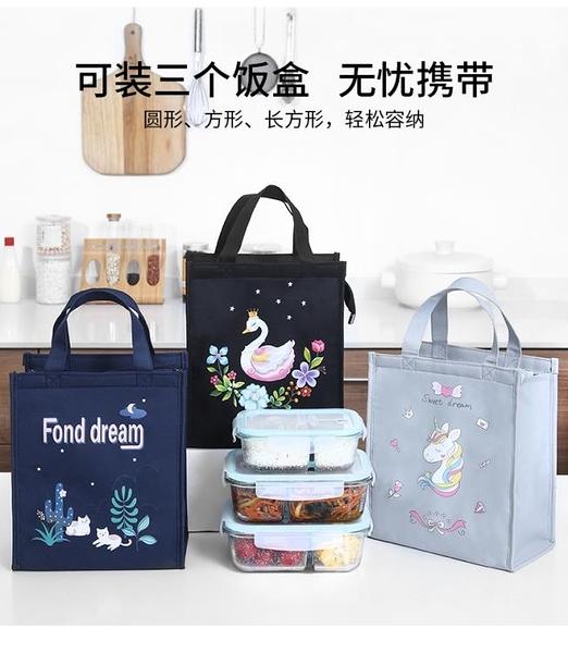 便當袋 鋁箔加厚裝飯盒保溫袋帆布帶飯菜便當包上班帶飯的手提袋子便當包