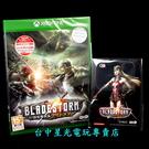 【附擦拭布 Xbox One原版片】BLADESTORM 百年戰爭&夢魘魔境 日文版全新品【台中星光電玩】