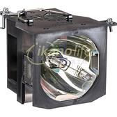 PANASONIC原廠投影機燈泡ET-LAD7700 / 適用機型PT-D7700