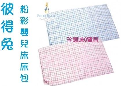 台灣奇哥彼得兔粉彩比得兔床包-L(大床)精梳棉/日本SEK抗菌防蟎處理