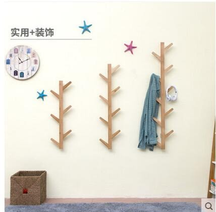唯妮美創意隔板置物架牆上壁掛客廳家居裝飾架歐式臥室收納架牆壁(8鉤)