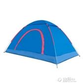 帳篷戶外3人-4人全自動兩室一廳速開2人單雙便攜兒童家用露營熱銷ATF 沸點奇蹟