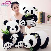 熊貓公仔毛絨玩具黑白布偶抱枕抱抱熊大號玩偶娃娃生日禮物送女友 YDL