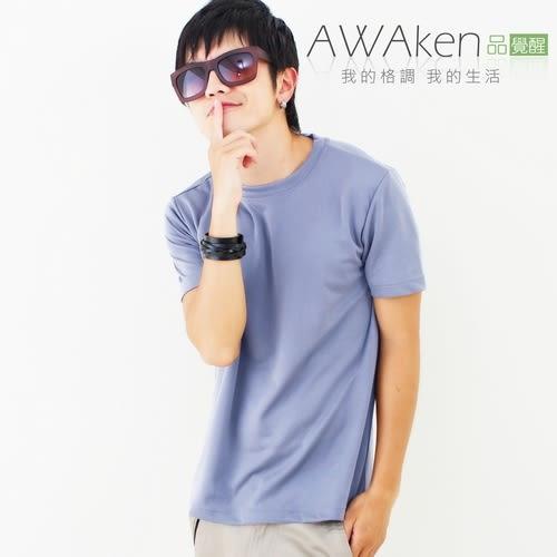 新版CoolMax 吸濕排汗衣 真機能吸排 素色非常淺條紋 型男淺灰色T