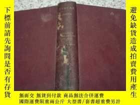 二手書博民逛書店A罕見GRAMMAR OF THE ENGLISH LANGUAGE【原版精裝 1931年出版印刷】Y1857