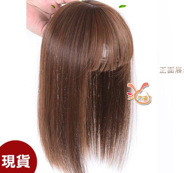 髮片來福,W124假髮片3D補頭頂遮白髮減齡假髮片,1片售價260元