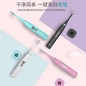 特賣電動牙刷成人家用軟毛超聲波非充電防水全自動網紅款情侶牙刷