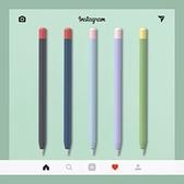 PZOZ適用于Apple蘋果pencil筆套1一代2二代iPencil保護套applepencil超薄硅膠磁吸iPad筆尖 初色家居館