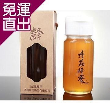 蜂之饗宴 丹荔蜂蜜 (任選) 700克/瓶【免運直出】
