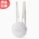 【現貨】PUMA WMN Core 圓形包 後背包 斜背 兩用 反光 白銀【運動世界】07696002