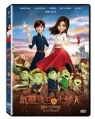 【停看聽音響唱片】【DVD】紅鞋公主與七矮人