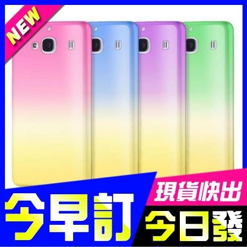 [24hr 火速出貨] 三星 時尚 漸變 手機殼 彩紅 雙色 超薄手機套 保護殼 透明 軟殼 Samsung j7
