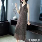 無袖洋裝 夏季2021新款長款背心裙無袖吊帶裙女春秋貴夫人大碼胖mm連衣裙 快速出貨