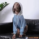 寵物春秋款大型犬狗狗衣服高品質衛衣大狗衣服金毛哈士奇冬【公主日記】