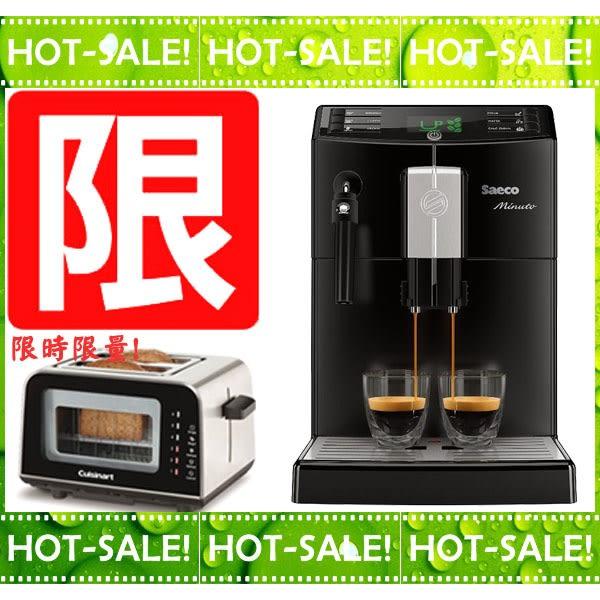 《福利品福利價+贈$1980吐司機》Philips Saeco HD8761 飛利浦 全自動咖啡機
