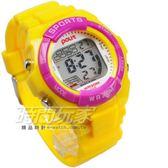Polit 休閒造型多功能運動電子錶 女錶 冷光照明 防水手錶 兒童錶 學生錶 P610紫黃