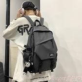 後背包 書包男大學生ins 校園背包男後背包女韓版簡約百搭旅行電腦包