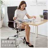 【STYLE 格調】簡約時尚高背立體壓紋辦公皮椅電腦椅洽談椅(金屬椅腳單一