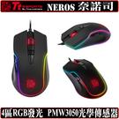 [地瓜球@] 曜越 Tt eSPORTS Neros 奈諾司 RGB 滑鼠 電競 PMW3050